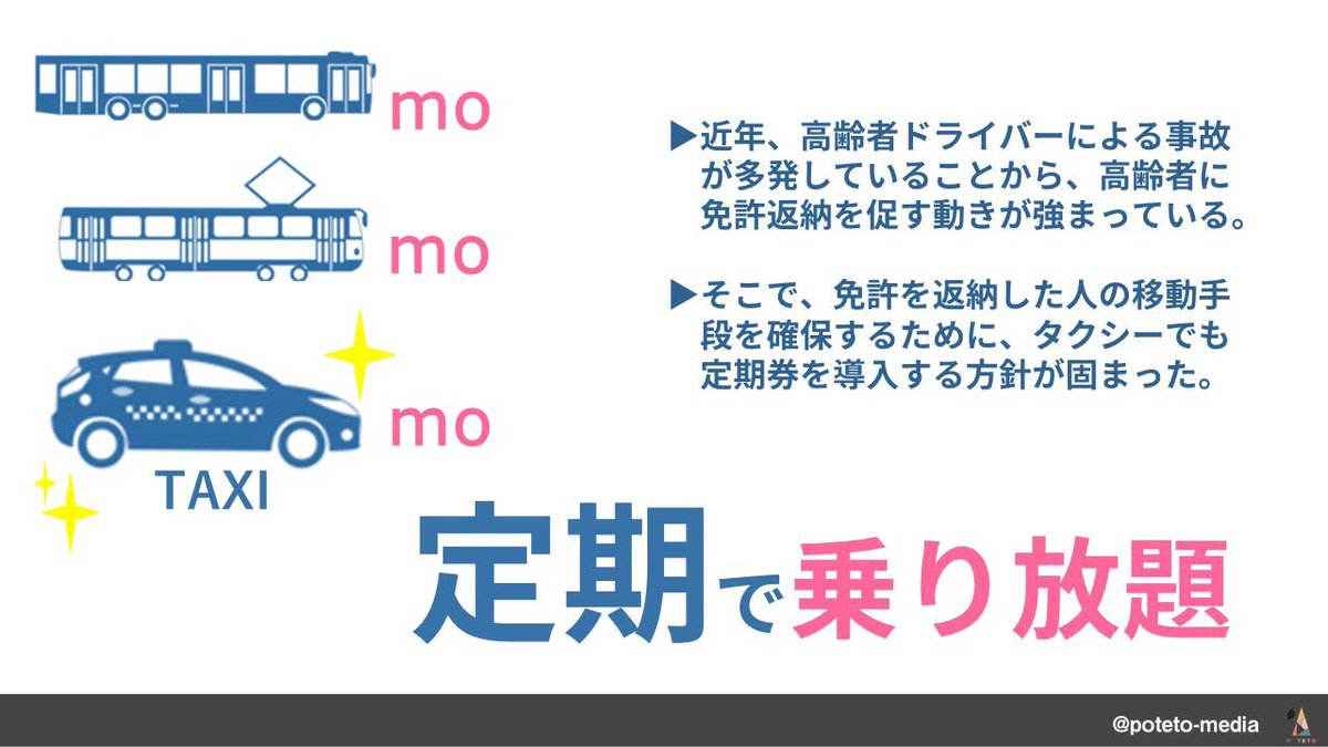 DIc7yk3XkAE W18 2 - 2017.08.30 <p>朝日新聞のイチメンニュース