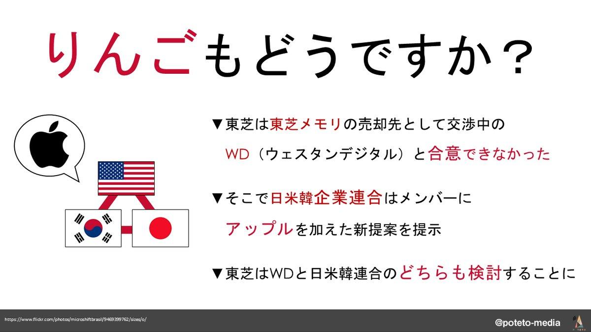 DIh3xJTUQAAsk3H 1 - 2017.08.31 <p>産経新聞のイチメンニュース