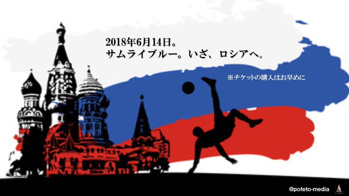 DIj8zE2VAAAhYFa 2 1 - 2017.08.31 <p>産経新聞のイチメンニュース