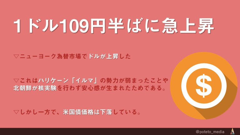 DJfe IzV4AAOxMW 4 - 2017.09.12<br>アルジャジーラ/ロイターのイチメンニュース