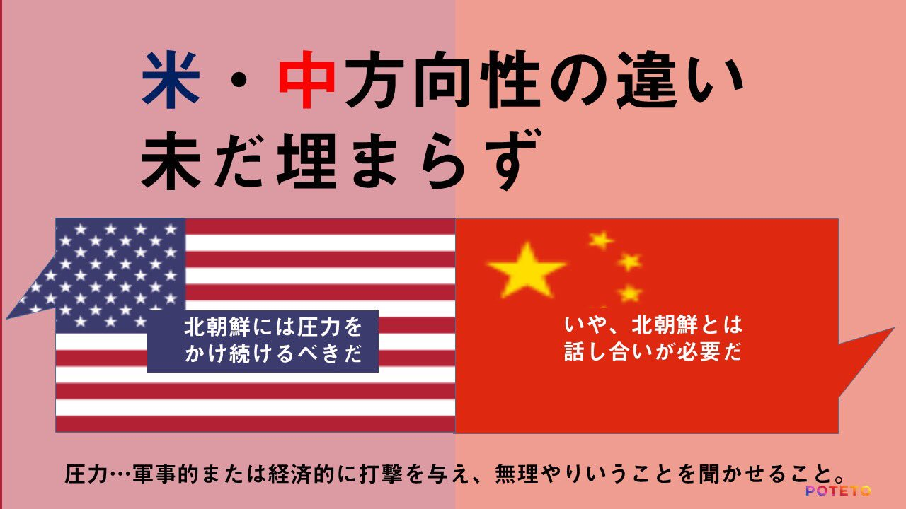 b1c70ca25b2a95818e1c6c17333e422b - 2017.08.07 読売新聞のイチメンニュース