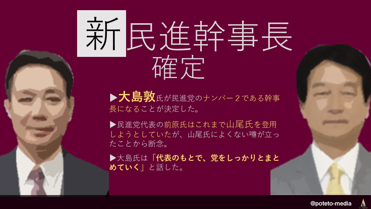 image 3 - 2017.09.06<p>朝日新聞のイチメンニュース