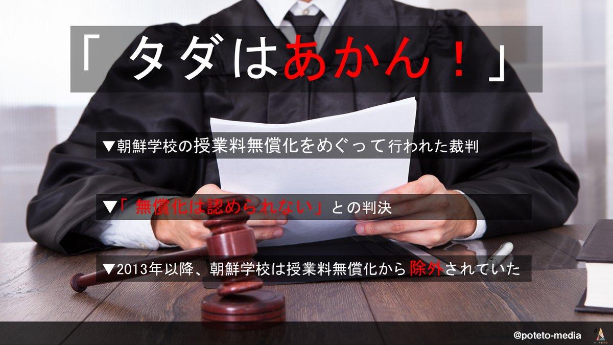 unnamed file 12 - 2017.09.14<br>産経新聞のイチメンニュース