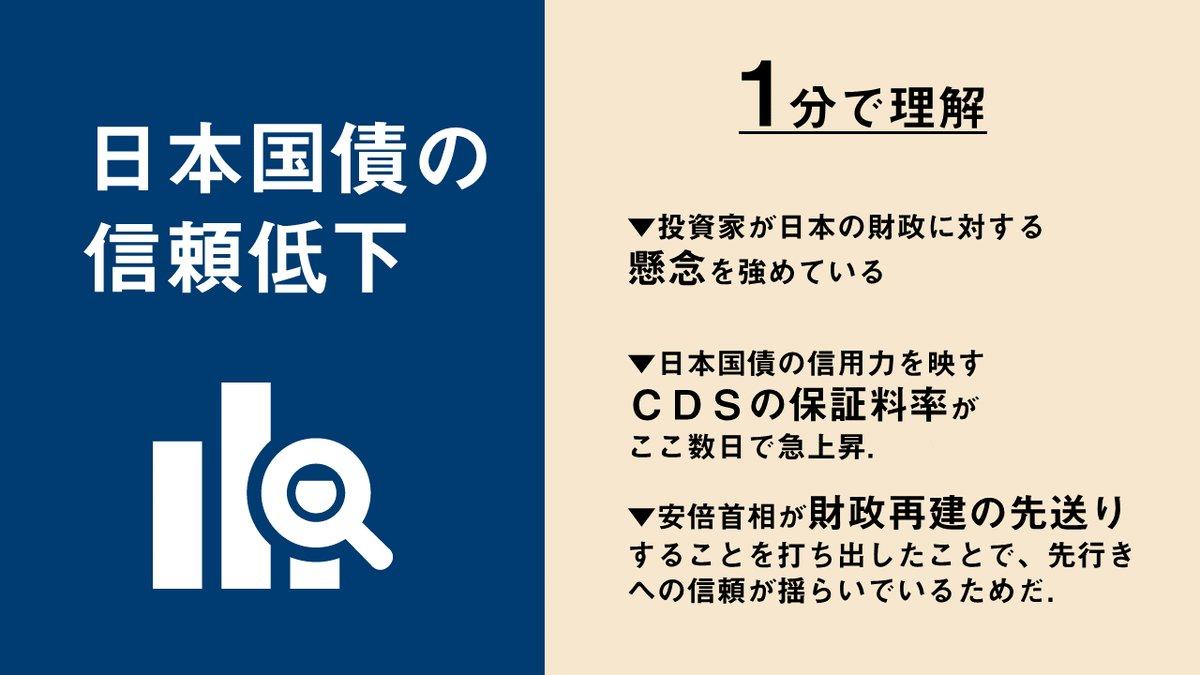0929 2 - 2017.9.29<br>日本経済新聞のイチメンニュース