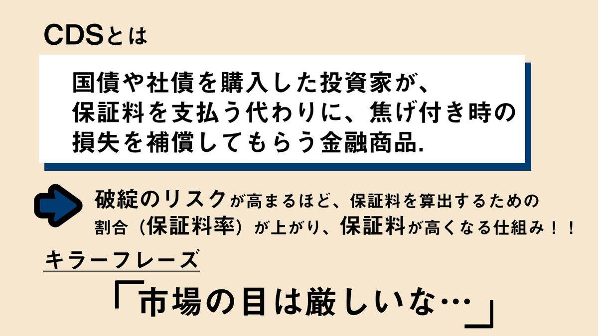 0929 3 - 2017.9.29<br>日本経済新聞のイチメンニュース
