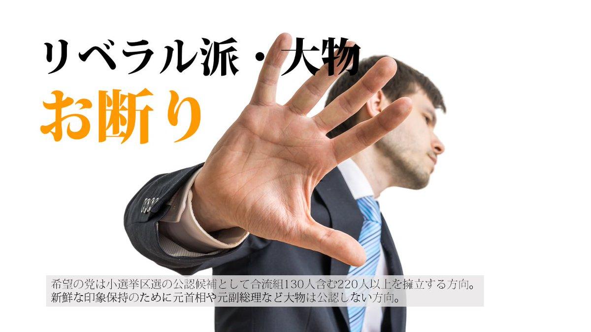 10.2.1 - 2017.10.02<br>読売新聞のイチメンニュース