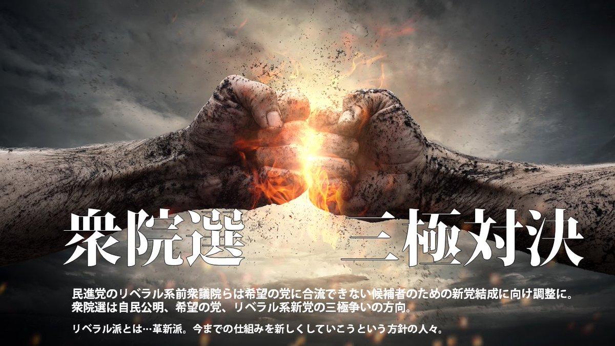 10.2.3 - 2017.10.02<br>読売新聞のイチメンニュース