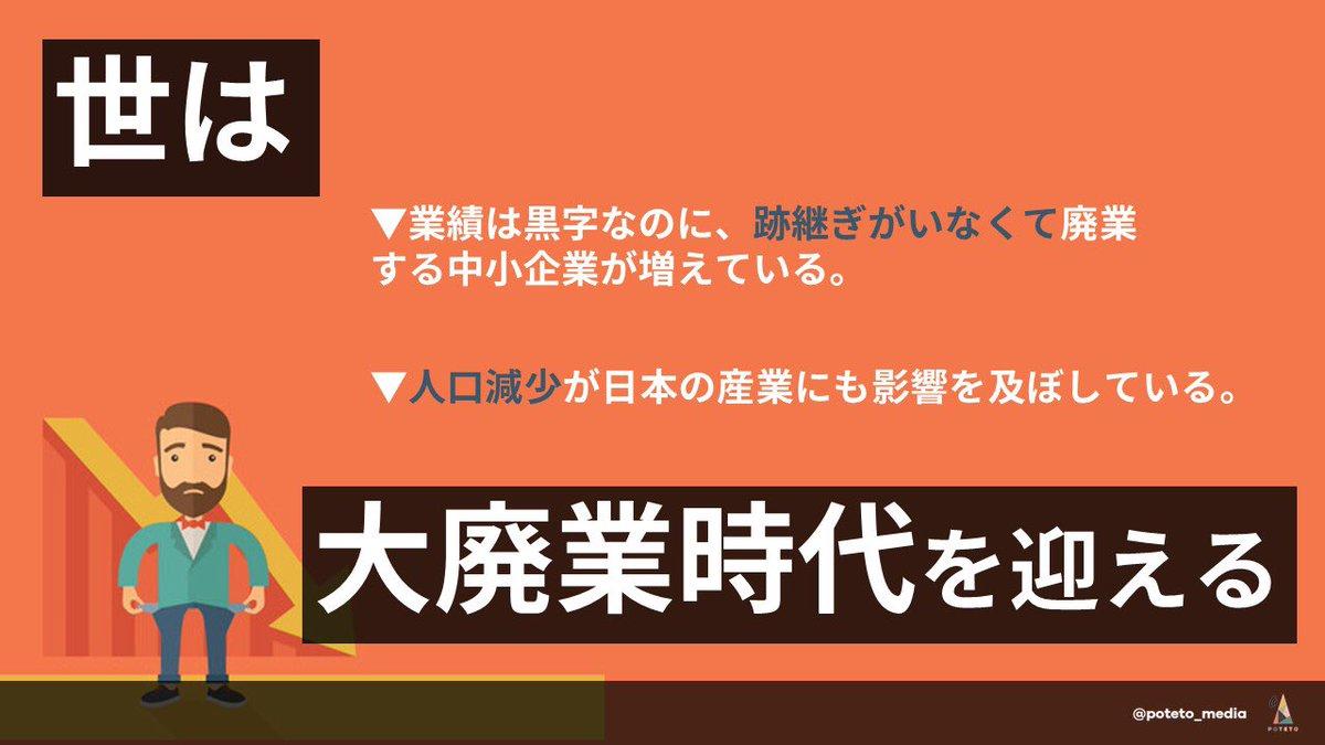 10061 - 2017.10.06<br>日経新聞のイチメンニュース