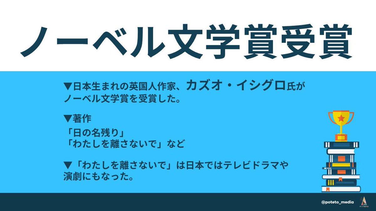 10062 - 2017.10.06<br>日経新聞のイチメンニュース