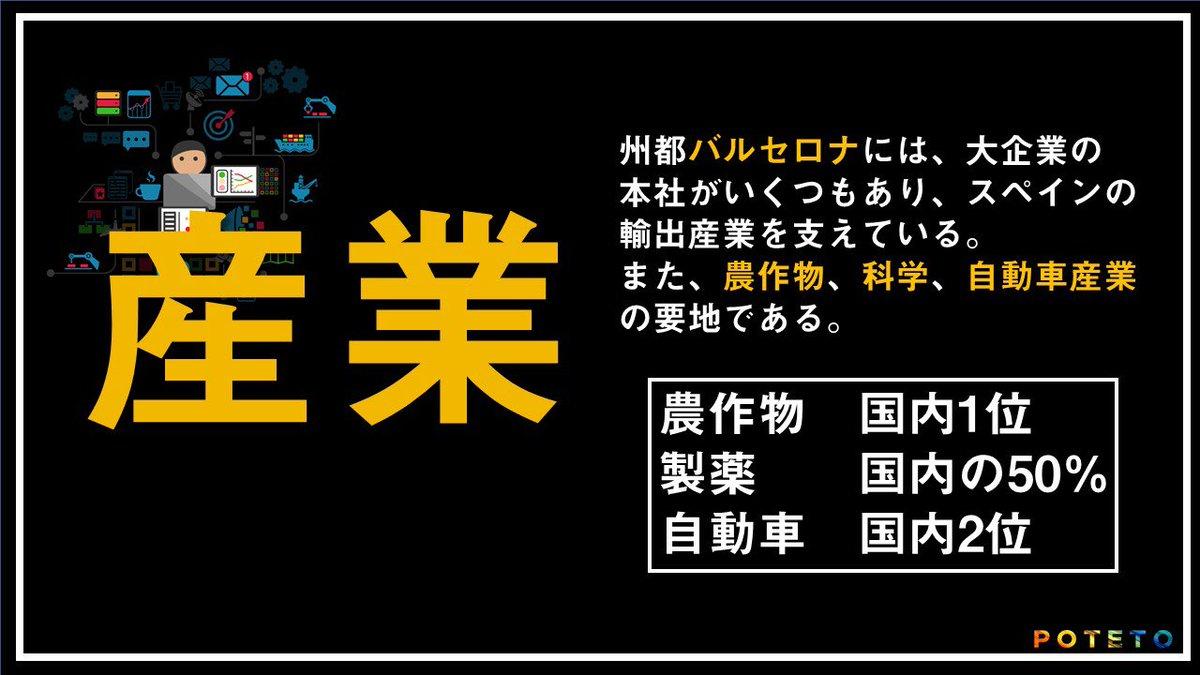 101 2 - 2017.10.01<br>アルジャジーラのイチメンニュース
