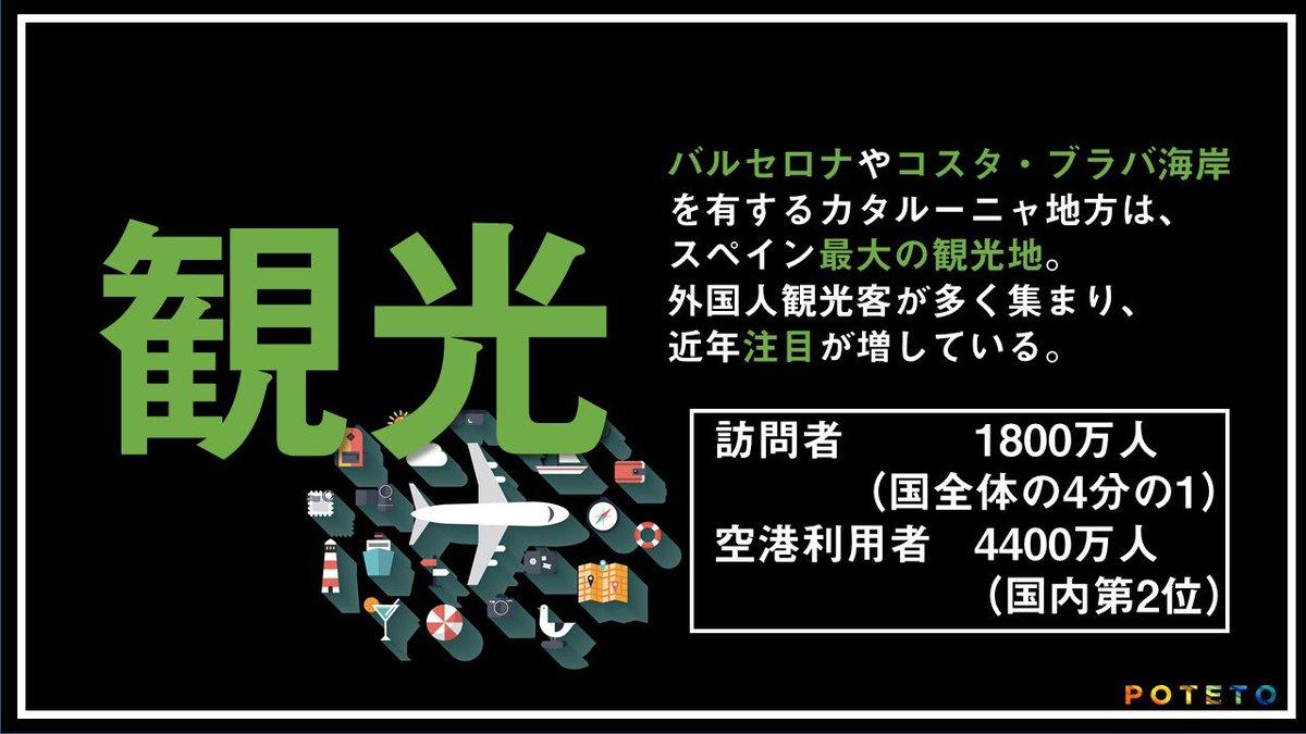 101 3 - 2017.10.01<br>アルジャジーラのイチメンニュース
