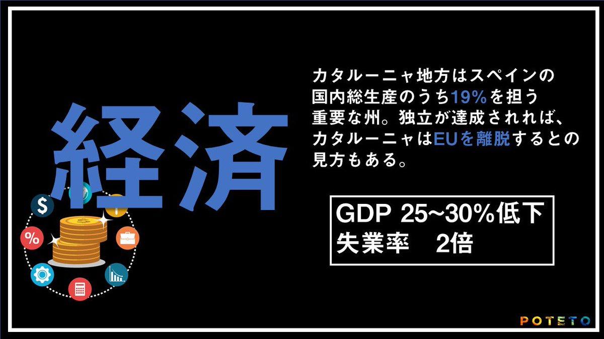 101 4 - 2017.10.01<br>アルジャジーラのイチメンニュース