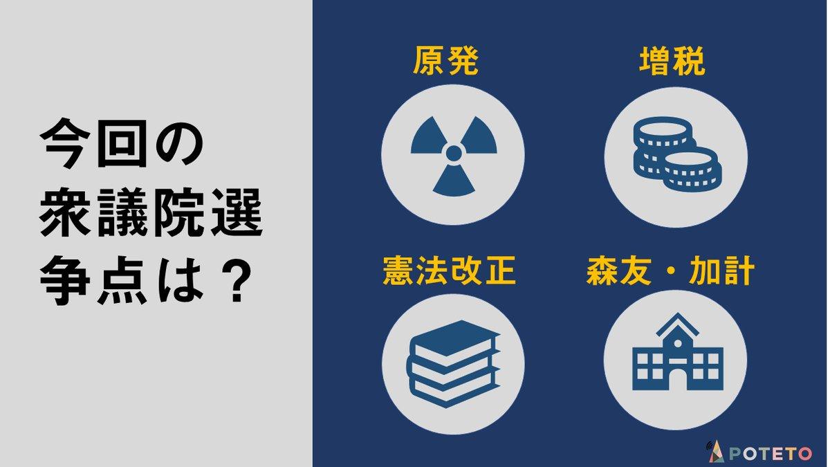 10111 - 2017.10.11<br>朝日新聞のイチメンニュース