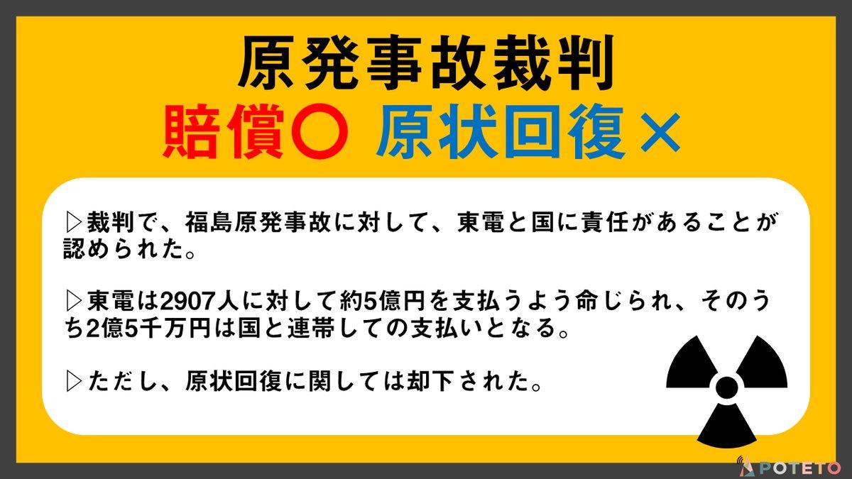 10112 - 2017.10.11<br>朝日新聞のイチメンニュース