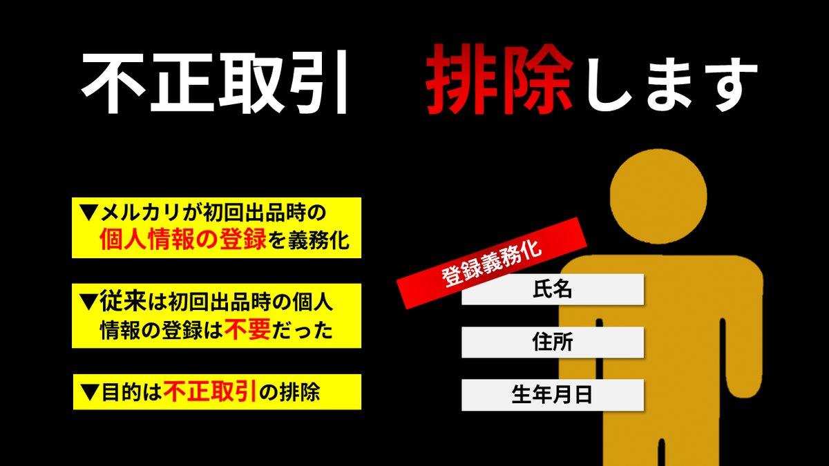 10122 - 2017.10.12<br>産経新聞のイチメンニュース