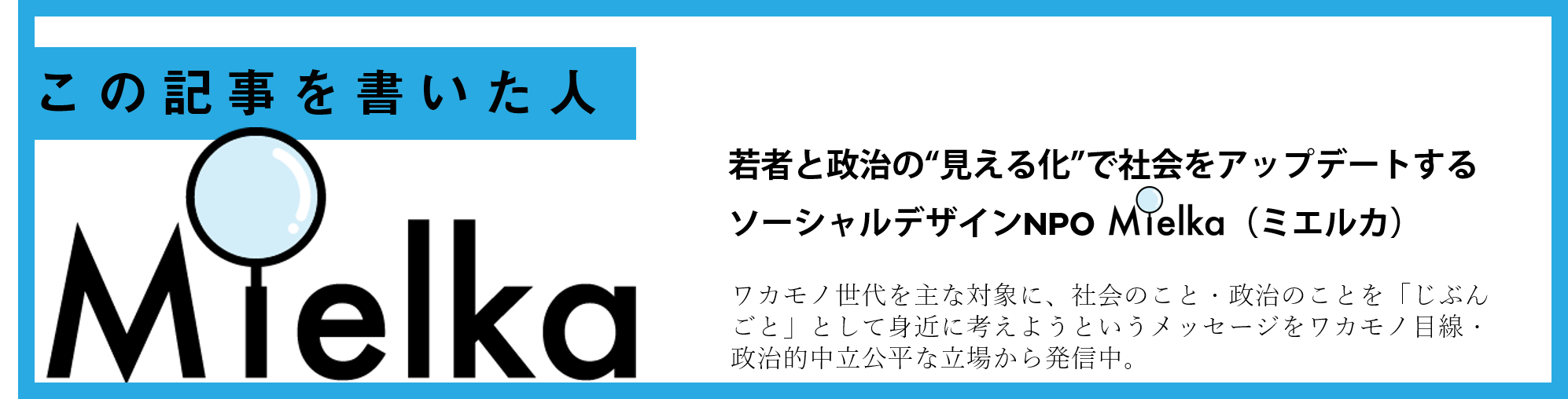 3098b23716f5a73744d6d610c7025dde - 【働き方改革】公約比較-15の争点- 2017衆議院議員総選挙