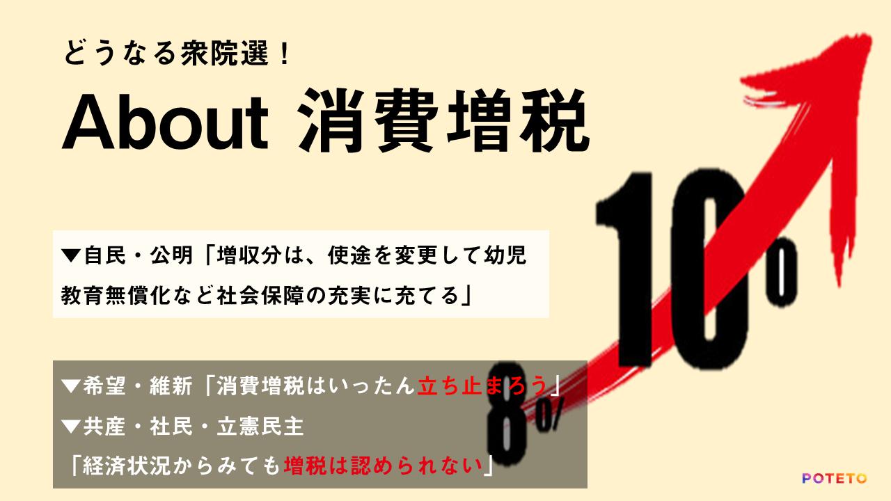 5621deba8a18b839c7a4321764bb05e8 2 - 2017.10.09<br>読売新聞のイチメンニュース