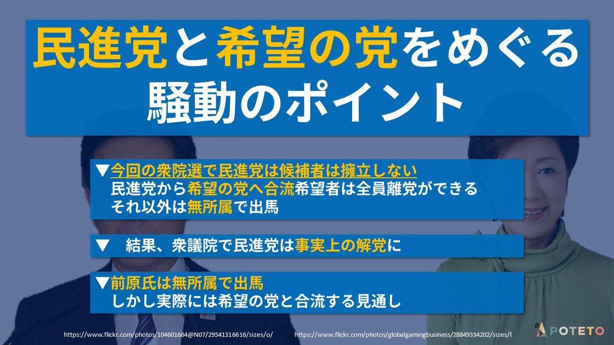 928 2 - 2017.9.28<br>産経新聞のイチメンニュース