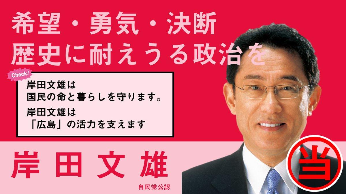 DMvSmS2UEAEYqrm - 衆院選【当落速報2】