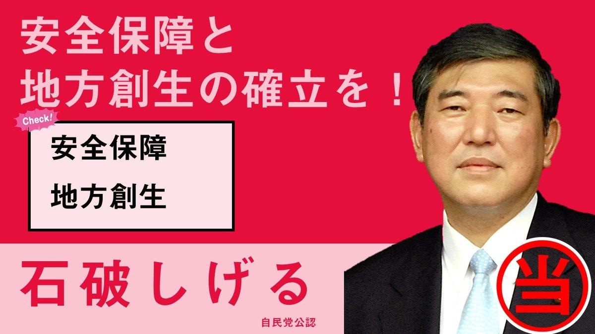 DMvSnnUU8AA9 MU - 衆院選【当落速報2】