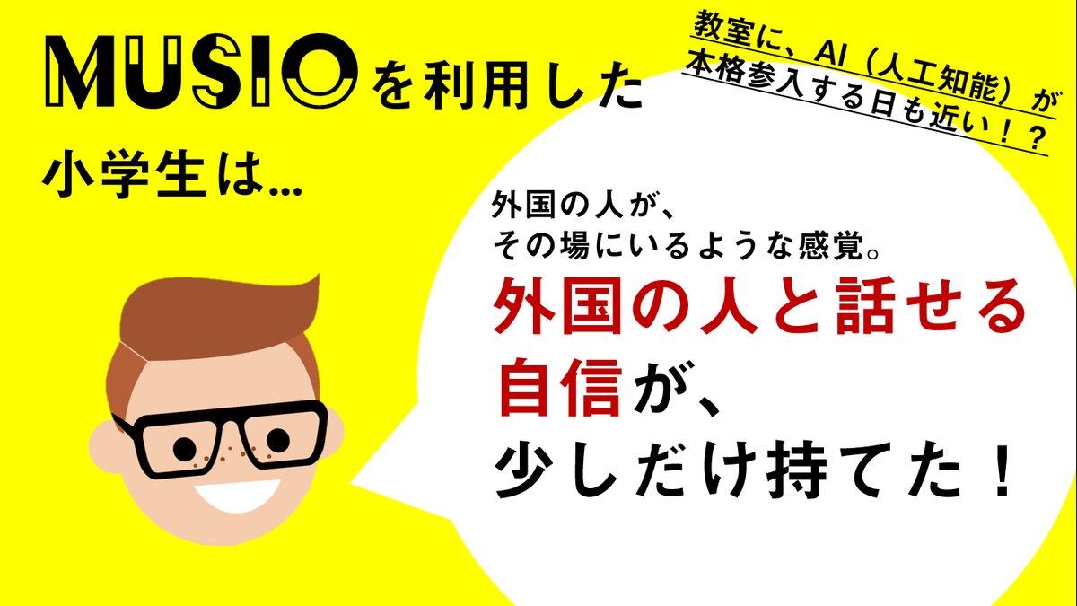 1102 4 - 2017.11.04<br>日本教育新聞のイチメンニュース