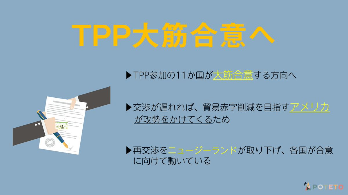 1102sankei1 - 2017.11.02<br>産経新聞のイチメンニュース
