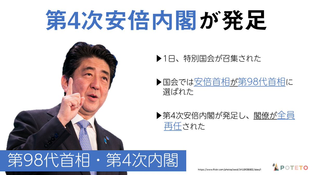 1102sankei2 - 2017.11.02<br>産経新聞のイチメンニュース