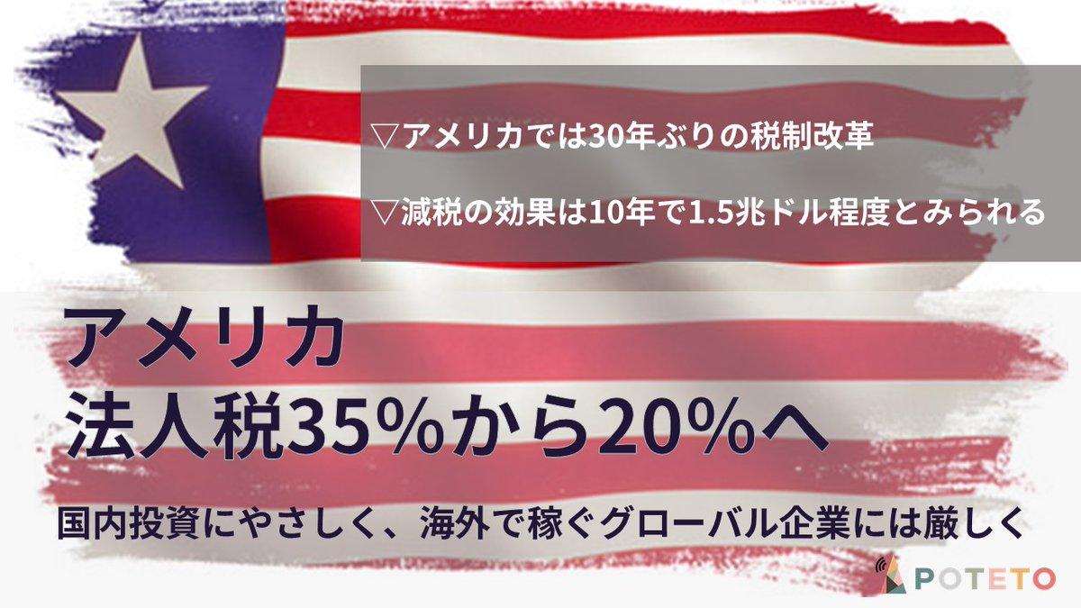 1103 1 - 2017.11.03<br>日本経済新聞のイチメンニュース