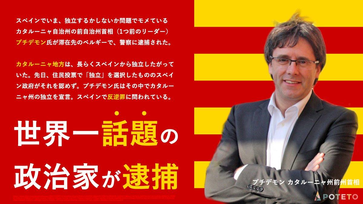 1105 3 - 2017.11.06<br>読売新聞のイチメンニュース