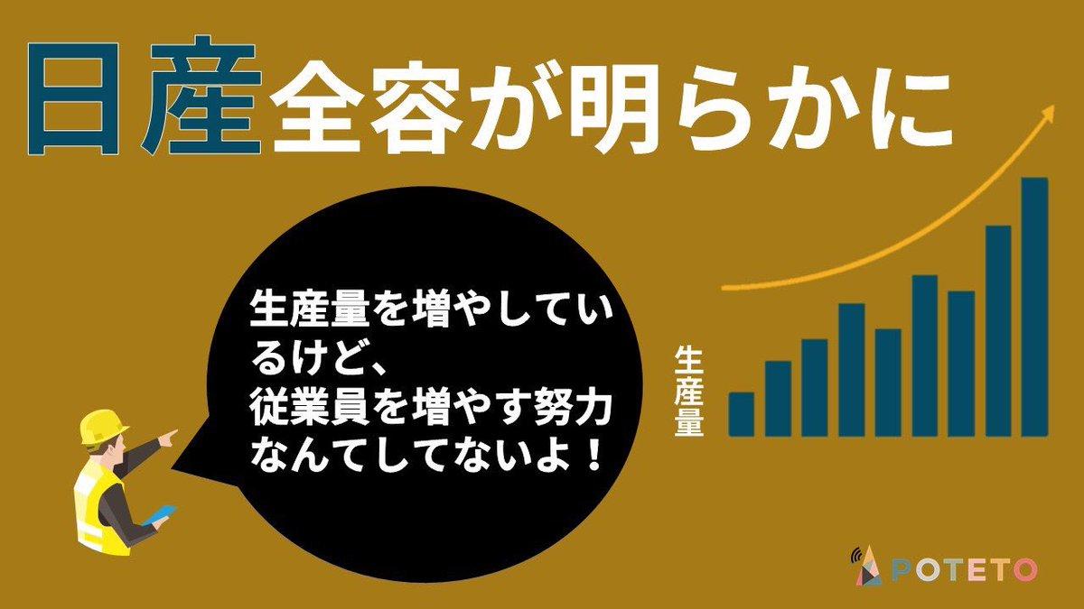 1108 2 - 2017.11.08<br>朝日新聞のイチメンニュース