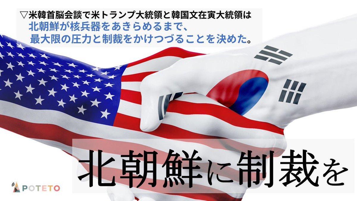 1108 3 - 2017.11.08<br>朝日新聞のイチメンニュース