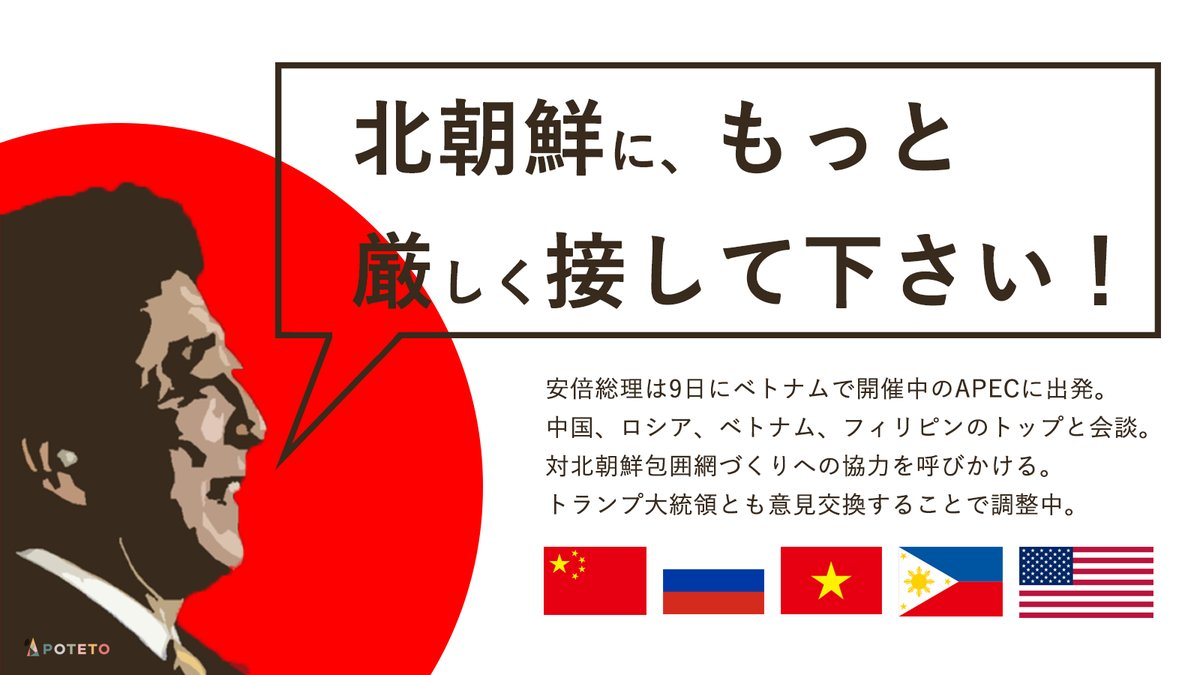 1109 2 - 2017.11.09<br>産経新聞のイチメンニュース