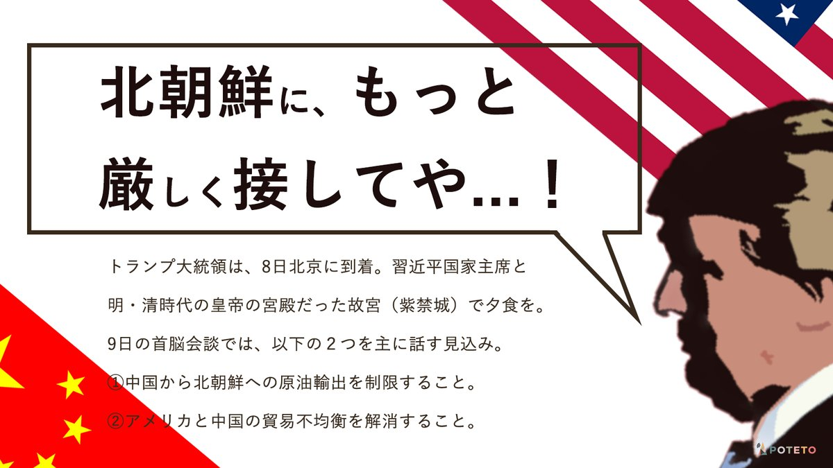 1109 3 - 2017.11.09<br>産経新聞のイチメンニュース
