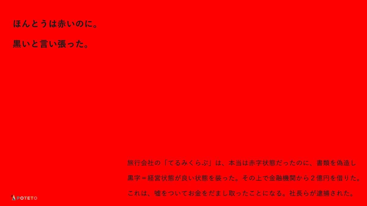 1109 4 - 2017.11.09<br>産経新聞のイチメンニュース