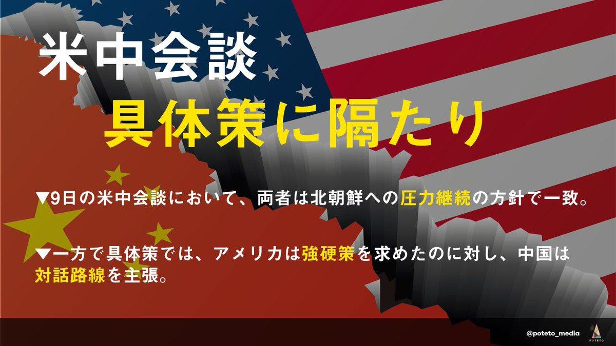 1110 1 - 2017.11.10<br>日本経済新聞のイチメンニュース