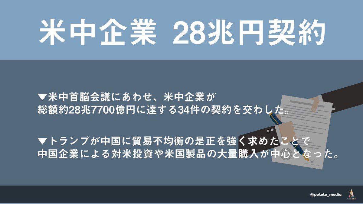 1110 2 - 2017.11.10<br>日本経済新聞のイチメンニュース