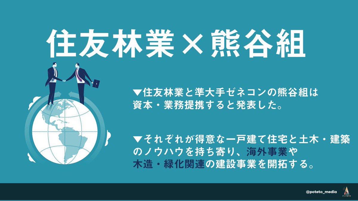 1110 3 - 2017.11.10<br>日本経済新聞のイチメンニュース