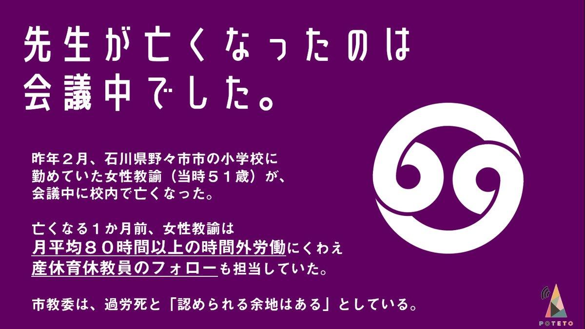 1111 2 - 2017.11.11<br>日本教育新聞の特集
