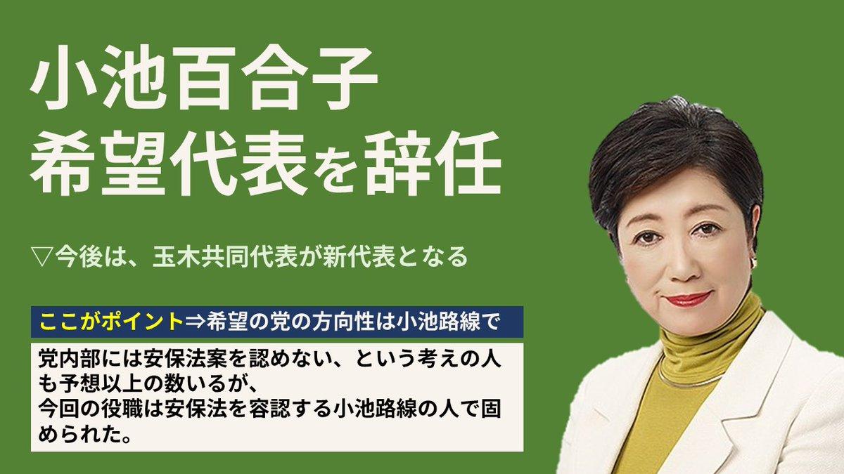 1115 1 - 2017.11.15<br>朝日新聞のイチメンニュース