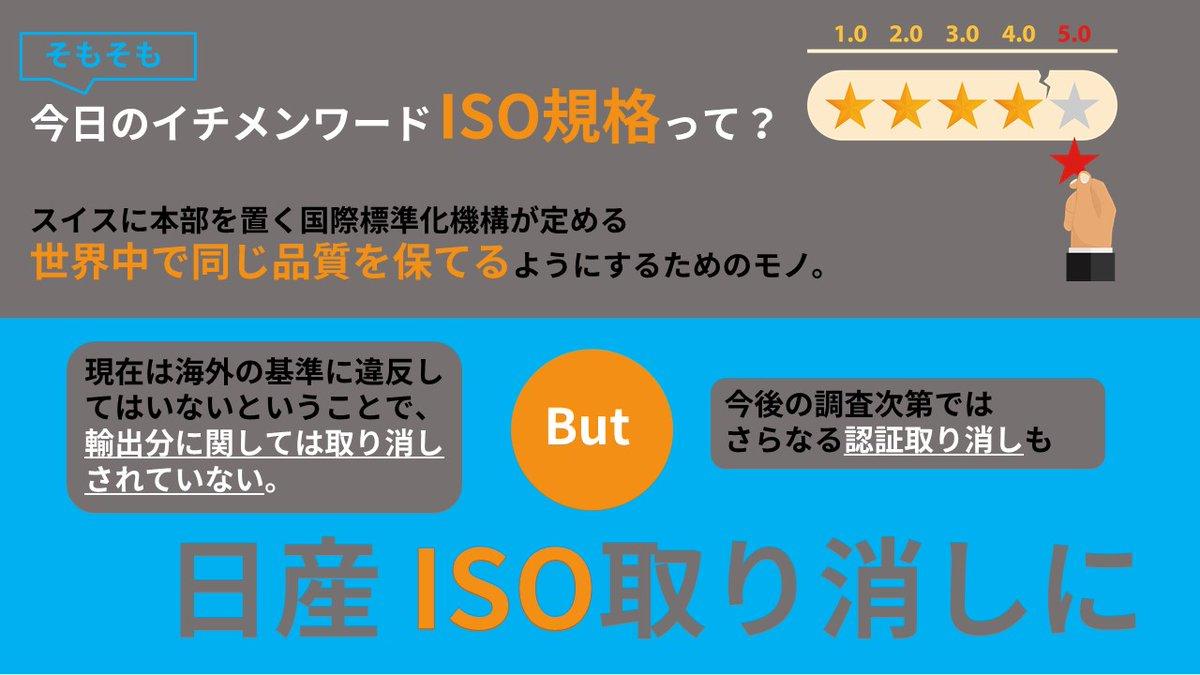 1115 3 - 2017.11.15<br>朝日新聞のイチメンニュース