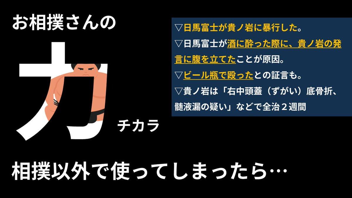 1115 4 - 2017.11.15<br>朝日新聞のイチメンニュース