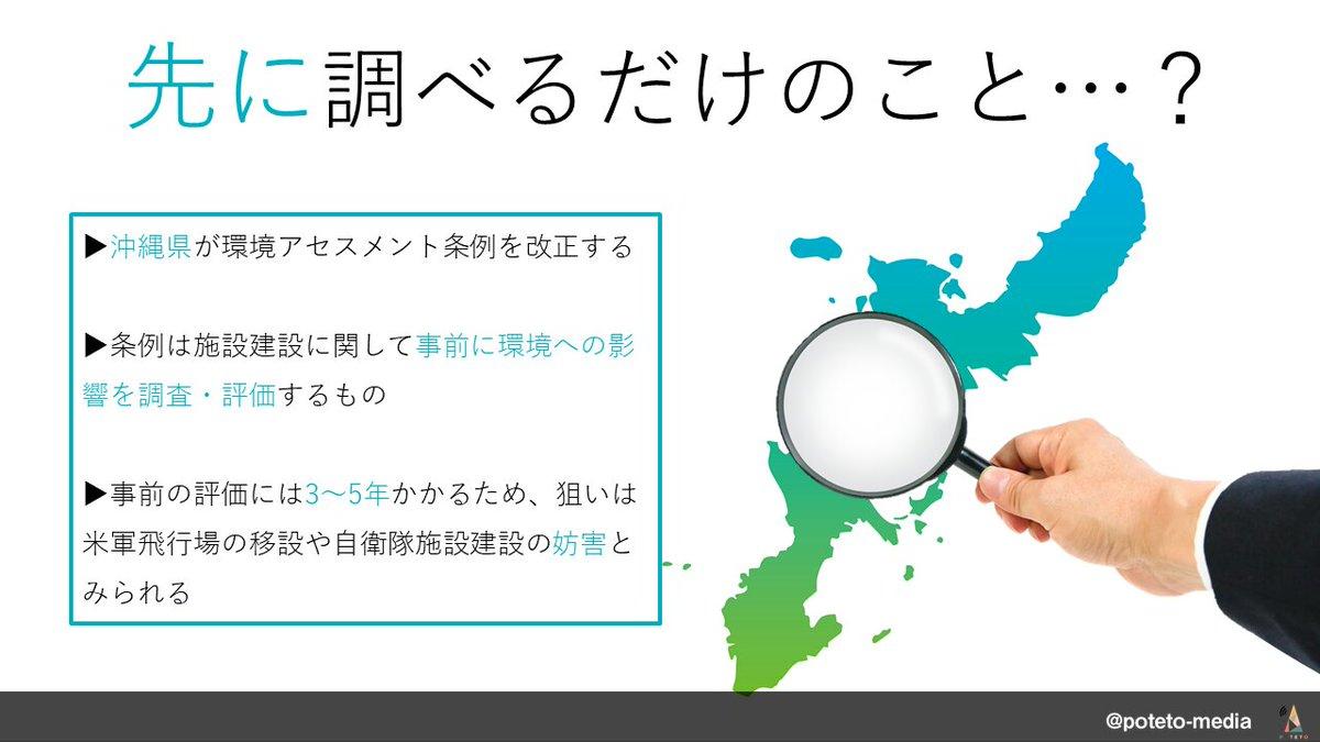 1116 1 - 2017.11.16<br>産経新聞のイチメンニュース
