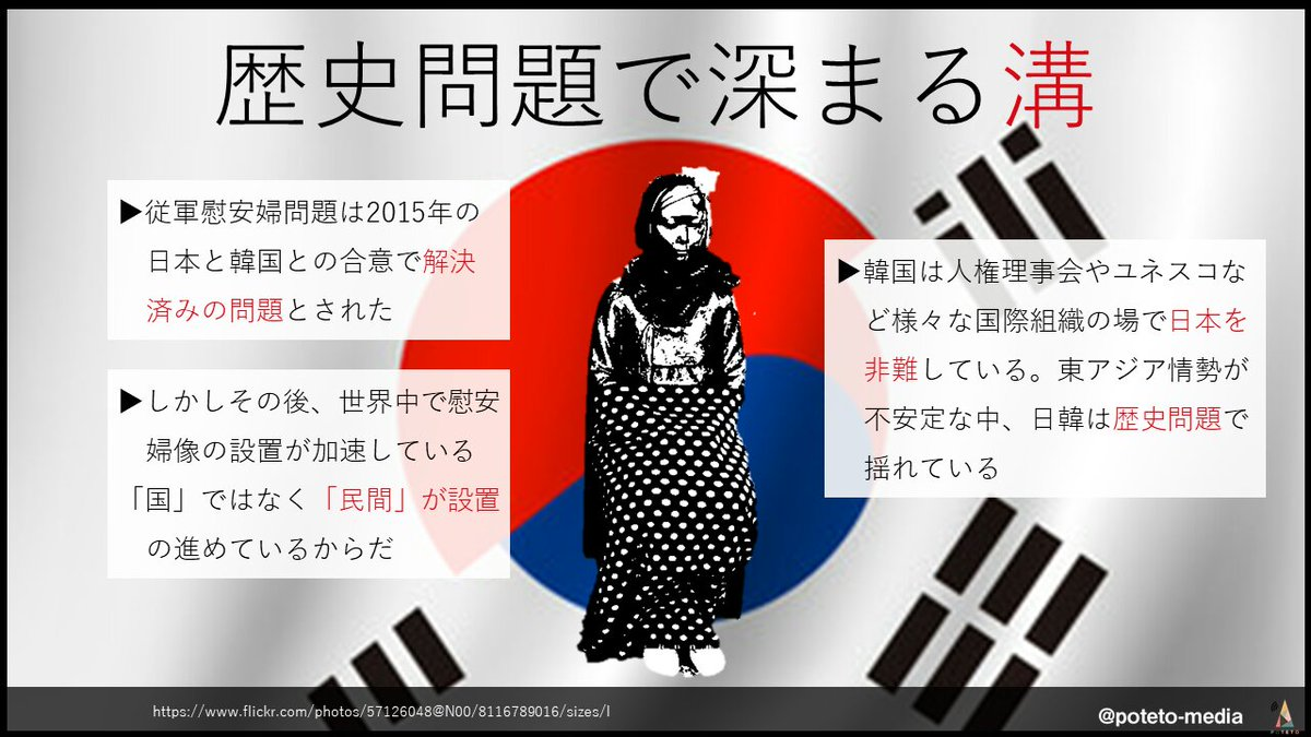 1116 2 - 2017.11.16<br>産経新聞のイチメンニュース