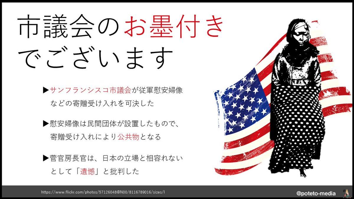 1116 3 - 2017.11.16<br>産経新聞のイチメンニュース
