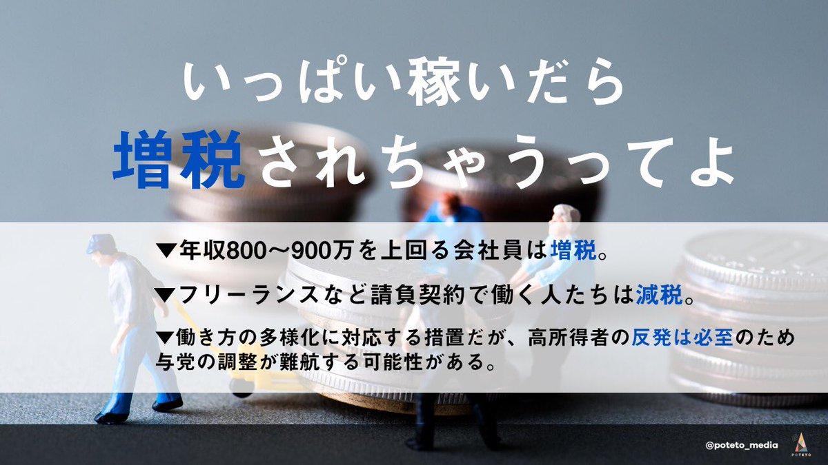 1117 1 - 2017.11.17<br>日本経済新聞のイチメンニュース