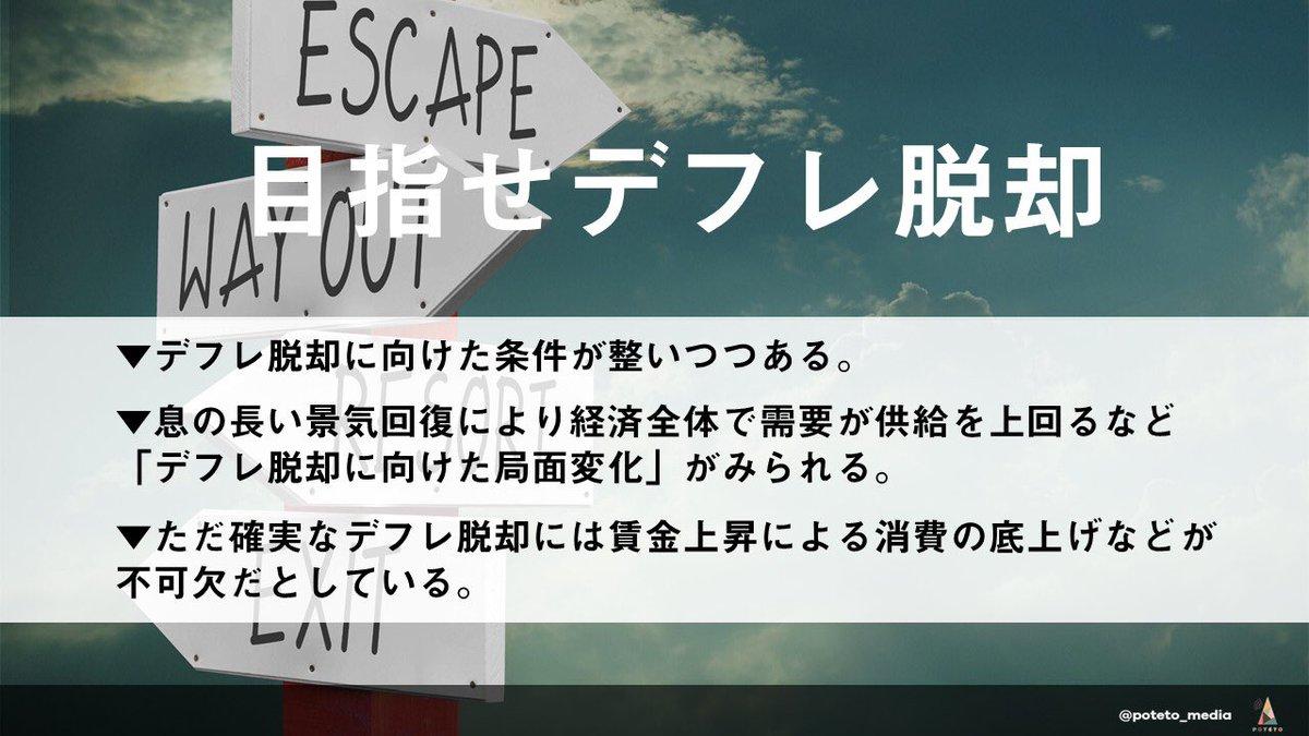 1117 2 - 2017.11.17<br>日本経済新聞のイチメンニュース