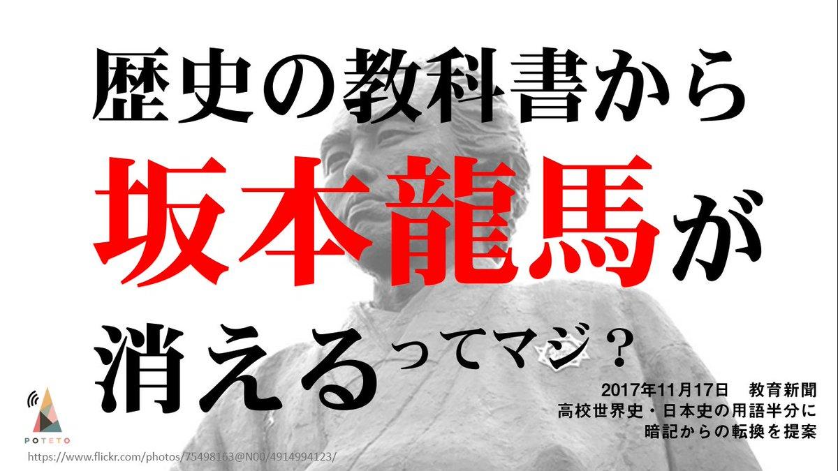 1118 1 - 2017.11.18<br>日本教育新聞の特集