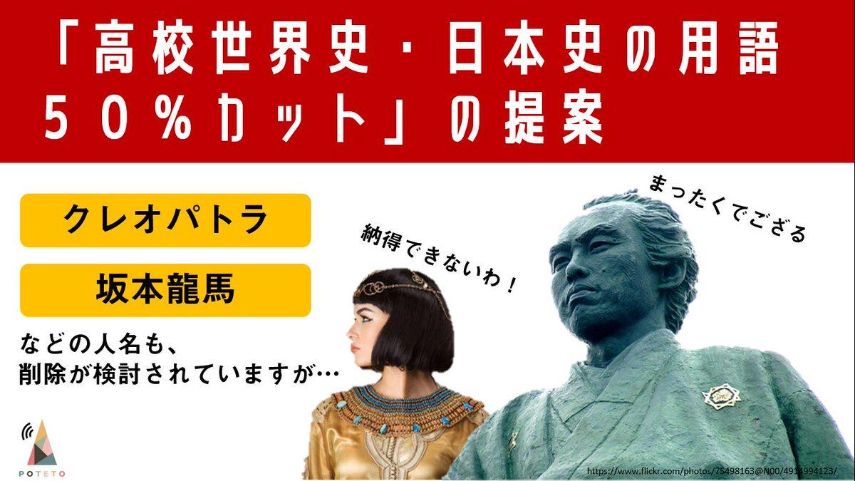 1118 4 - 2017.11.18<br>日本教育新聞の特集