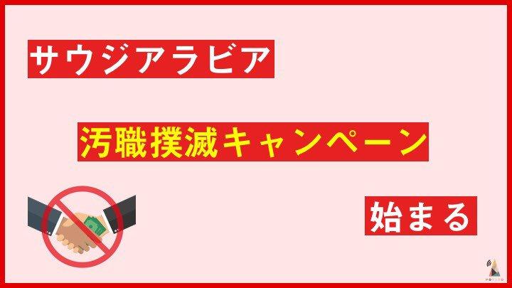 1119 1 - 2017.11.19<br>ロイター通信の特集
