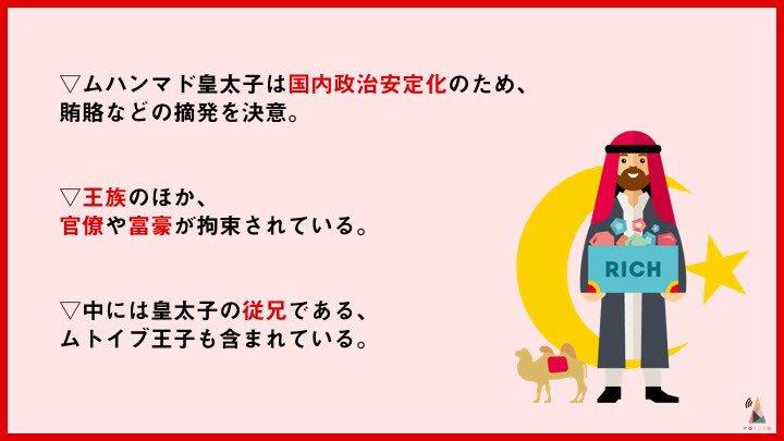 1119 3 - 2017.11.19<br>ロイター通信の特集